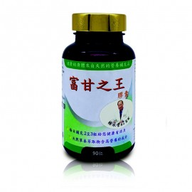 cf015 富甘王(膠囊) 成分:啤酒酵母、朝鮮薊萃取、桑黃子實體萃取、白樺茸、珍珠草、 谷胱甘肽. $590